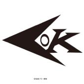 燃えろ!仮面ライダー(RIDER CHIPS ver.)
