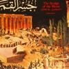 Jisr El Qamar Pt 2 feat Nasri Shamseddine Baalbeck Group
