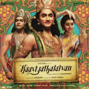 Kaaviyathalaivan (Original Motion Picture Soundtrack) - A. R. Rahman - A. R. Rahman