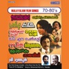 Malayalam Film Songs 70-80's, Vol. 8