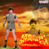 Rakshasudu (Original Motion Picture Soundtrack) - EP - Ilaiyaraaja