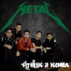 Metal - 1 Titik 2 Koma  Single Album