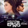 Alias Janaki Original Motion Picture Soundtrack