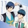 ☆SHOW TIME 11☆月皇遥斗&遥斗×海斗 (「スタミュ」ミュージカルソングシリーズ) - EP