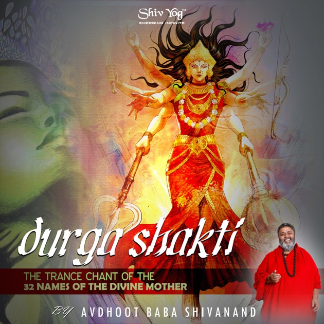 Durga saptashati shivyog