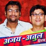 Aai Bhavani (CD Savarkhed Ek Gaon)