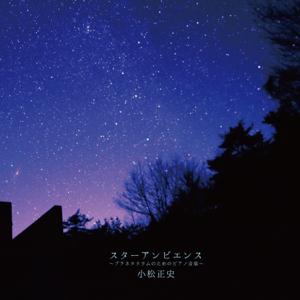 Masafumi Komatsu - Star Ambience - Piano Music for Planetariums-