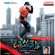 Oosaravelli (Original Motion Picture Soundtrack) - Devi Sri Prasad