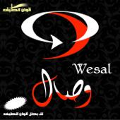 Markaz Al Aamal Al Tatawai (beedon)-Humood Alkhudher
