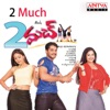 2 Much (Original Motion Picture Soundtrack) - EP