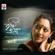Aaji Tomaye Abaar - Jayati Chakraborty