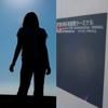 sunset story - EP - Meiko