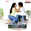 18, 20 Love Story (Original Motion Picture Soundtrack)