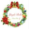 メリー・クリスマス!!ジングルベル☆ オルゴール♪ - Single ジャケット写真