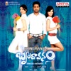 Brindavanam (Original Motion Picture Soundtrack)