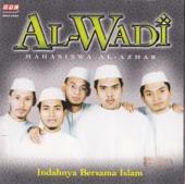 Abdelwahab - Ya Jarat Al Wadi
