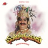 Ghatothkachudu (Original Motion Picture Soundtrack) - EP