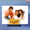 Chandralekha Original Motion Picture Soundtrack EP