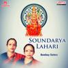 Soundarya Lahari songs