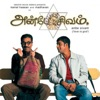 Anbe Sivam (Original Motion Picture Soundtrack) - EP