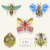 春擬き - EP - yanaginagi