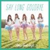 Say long goodbye / ヒマワリと星屑 -English Version- - EP ジャケット写真