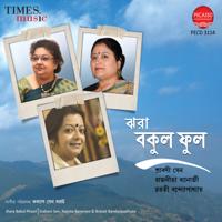 Srabani Sen & Bratati Bandyopadhyay - Deep Nibe gache Mamo artwork