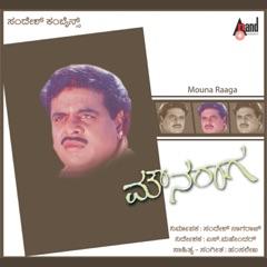 Mouna Raaga (Original Motion Picture Soundtrack) - EP
