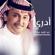 Adry - Abdul Majeed Abdullah