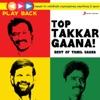Playback: Top Takkar Gaana - Best of Tamil Gaana