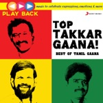 Poosani Kaai (Album Pattatthu Yaanai) thumbnail