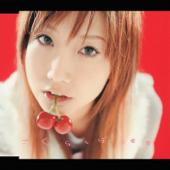 [Download] Sakuran'bo MP3