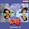 Febraury 14 (Original Motion Picture Soundtrack)
