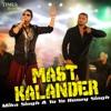 Mast Kalander Single