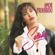 Bidi Bidi Bom Bom (1994 Version) - Selena