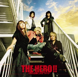 JAM Projectの「THE HERO !! ~怒...