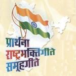 Sagara Pran Talmala thumbnail