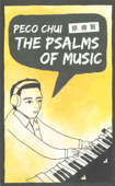 The Psalms of Music