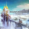 FINAL FANTASY XIV: Heavensward, Vol. 1 ジャケット画像