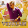Anirudh Ravichander - Vedalam (Original Motion Picture Soundtrack) - EP