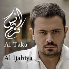 Al Taka Al Ijabiya