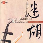 String Glamour - Yu Hong-mei, Zhao Yang-qin & Wang Sen-Di - Yu Hong-mei, Zhao Yang-qin & Wang Sen-Di