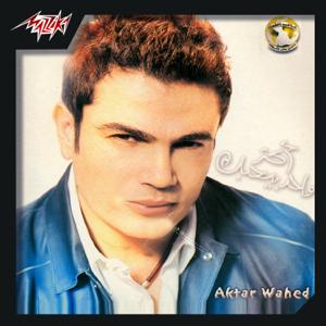 Amr Diab - Aktar Wahed Beihebak