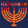 Oh Chanukah, Oh Chanukah - Hanukkah Party Band