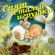 Спи, моя радость, усни - Елена Кузьмина