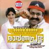 Ravanaprabhu     songs