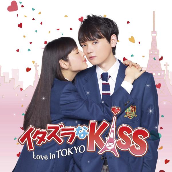 戸田色音の イタズラなkiss love in tokyo background music track
