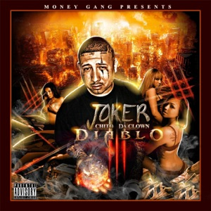 Joker - Dont Fuck With Houston feat. Ike Man, Codeine, Sen & Hip Hop