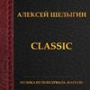 Violin Concerto No 3 in G Major K 216 III Rondeau Allegro Extract - Aleksey Shelygin & Евгений Субботин mp3