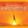 Sri Venkateshwara Suprabhatam - Harini, Nithyasree Mahadevan & Participants of South India Female Choir